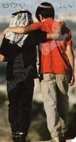 paix-palestine-israel